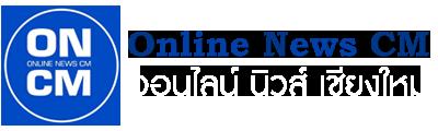 Online News CM