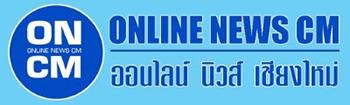 onlinenewscm