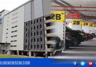 อาคารจอดรถยนต์ท่าอากาศยานเชียงใหม่ เปิดใช้อย่างเป็นทางการ รองรับการจอดรถยนต์เพิ่ม 1,000 คัน